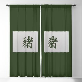 Chinese zodiac sign Pig green Blackout Curtain