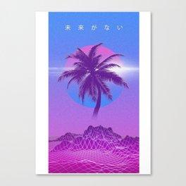 Vaporwave Palm Tree Canvas Print