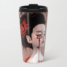Sariel Travel Mug