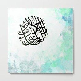 Arabic Calligraphy Artwork Metal Print