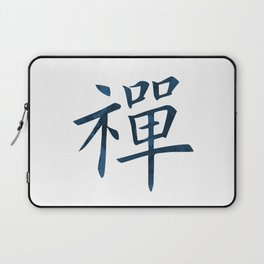 Zen Laptop Sleeve