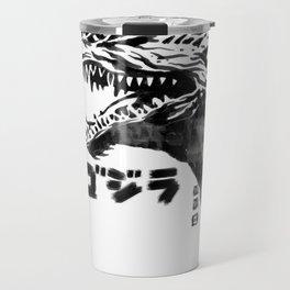 Waterbrushed King Travel Mug