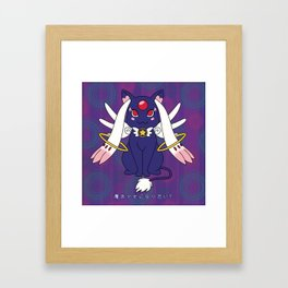 Do You Want to Be a Magical Girl? Framed Art Print