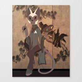 Siamese Canvas Print