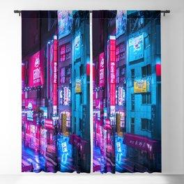 Post Apocalyptic Neon City Blues  - Tokyo Blackout Curtain