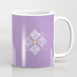 Flowers are Beautiful الورد جميل Coffee Mug