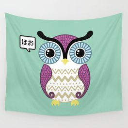 Cute owl Wall Tapestry