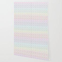 QUEER (all genders) Wallpaper