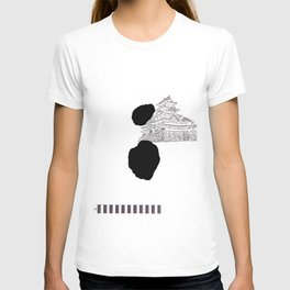 S++ Dove watch T-shirt
