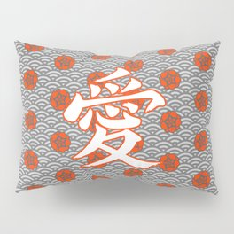 Eastern Love POPPY RED / Japanese character for love Pillow Sham