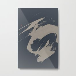 In A Hurry Metal Print
