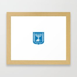 emblem of Israel 1-יִשְׂרָאֵל ,israeli,Herzl,Jerusalem,Hebrew,Judaism,jew,David,Salomon. Framed Art Print
