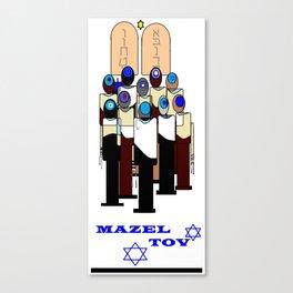 A Mazel Tov, Bar Mitzvah Canvas Print