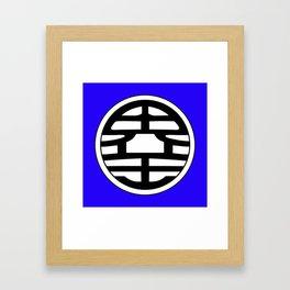kaiogod Framed Art Print