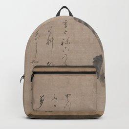Dreaming Cat- Hōzōbō Shinkai Backpack