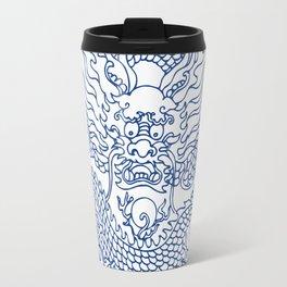 Tuan Loong Travel Mug