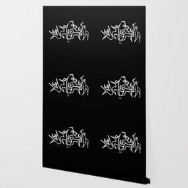 Fiesta ritual Wallpaper