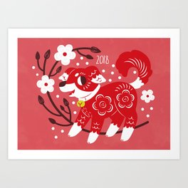 Year of the Dog 2018 Art Print