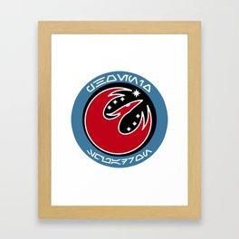 Phoenix Squadron (Rebels) Framed Art Print