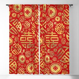 Double Happiness and Chinese coins pattern Blackout Curtain