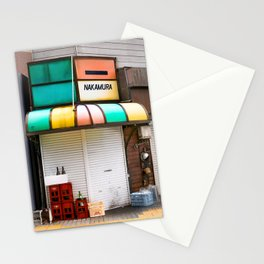nakamura corner shop Stationery Cards