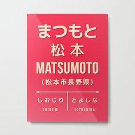 Vintage Japan Train Station Sign - Matsumoto Nagano Red Metal Print