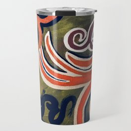 Green and Red Abstract Painting Travel Mug