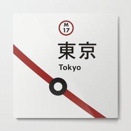 Tokyo 3330 Metal Print