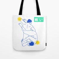 wrestling Tote Bags featuring wrestling by Dai Ruiz