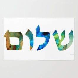 Shalom 15 by Sharon Cummings Rug