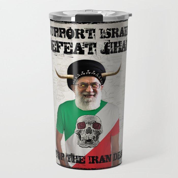 Stop The Iran Deal Travel Mug
