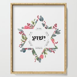 Yeshua, Hebrew Names of God, Bible Verse, Isaiah 9:6, Printable Wall Art, Scripture Quote, Wonderful Counselor, Botanical, Christian Gift Serving Tray