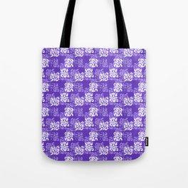 Swanky Mo Purple Tote Bag