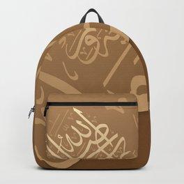 Muhammad Arabic Calligraphy Backpack