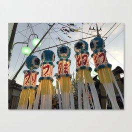 Japan Tanabata Matsuri Street Festival Canvas Print