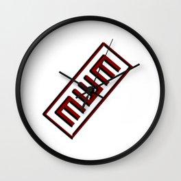 Kazekage Symbol Wall Clock