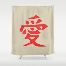 Kazekage Symbol Japanese Shower Curtain