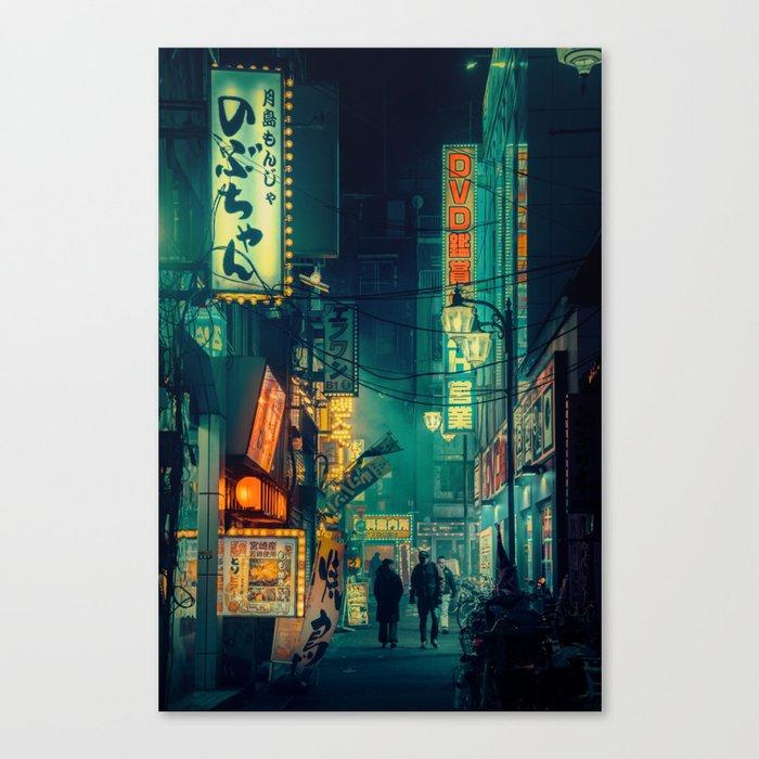 memories-of-green-tokyo-canvas.jpg?wait=0&attempt=0
