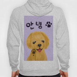 Hello retriever Hoody