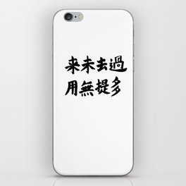 No future no past in Chinese characters  iPhone Skin