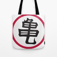 dragonball z Tote Bags featuring Turtle School of Martial Arts Kanji, Dragonball Z by Larsonary