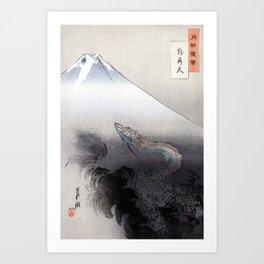 Ryū Shō Ten or Dragon Rising up to Heaven Art Print