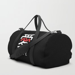 Love - Cool Stylish Japanese Kanji character design (White and Red on Black) Duffle Bag