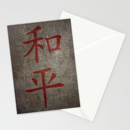 Red Peace Chinese character on grey stone and metal background Stationery Cards