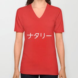 Natalie in Katakana Unisex V-Neck