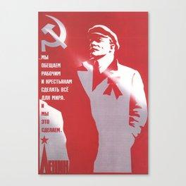 Russia, URSS Vintage Poster (8) Canvas Print