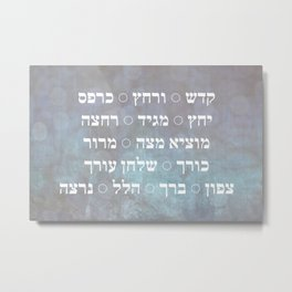 Pesach - Passover Seder Night Order in Hebrew Metal Print