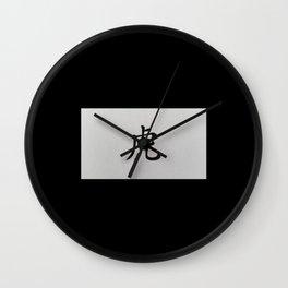 Chinese zodiac sign Tiger black Wall Clock