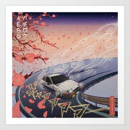 AE86 Springtime Cherry Blossom drift Art Print
