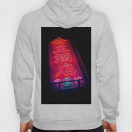 NEON Sings Hong Kong Collection S05 Hoody